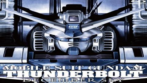 مشاهدة فيلم Mobile Suit Gundam Thunderbolt December Sky (2016) مترجم HD اون لاين