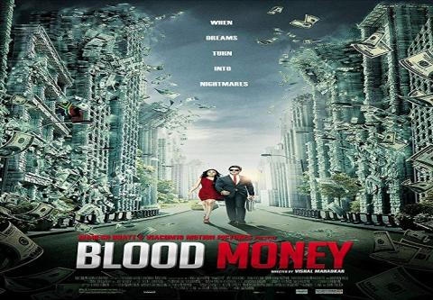 مشاهدة فيلم Blood Money (2012) مترجم HD اون لاين