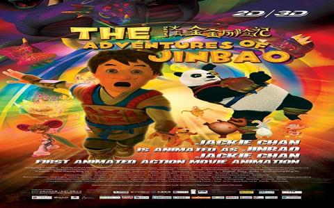مشاهدة فيلم The Adventures of Panda Warrior (2016) مترجم HD اون لاين