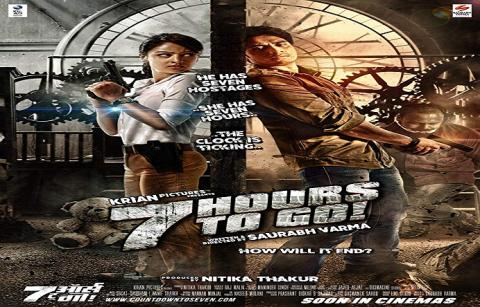مشاهدة فيلم 7hours to go (2016) مترجم HD اون لاين