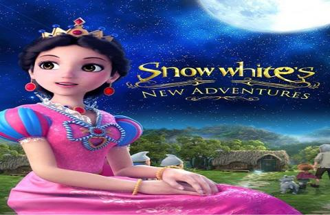 مشاهدة فيلم Snow White Happily Ever After (2016) مترجم HD اون لاين