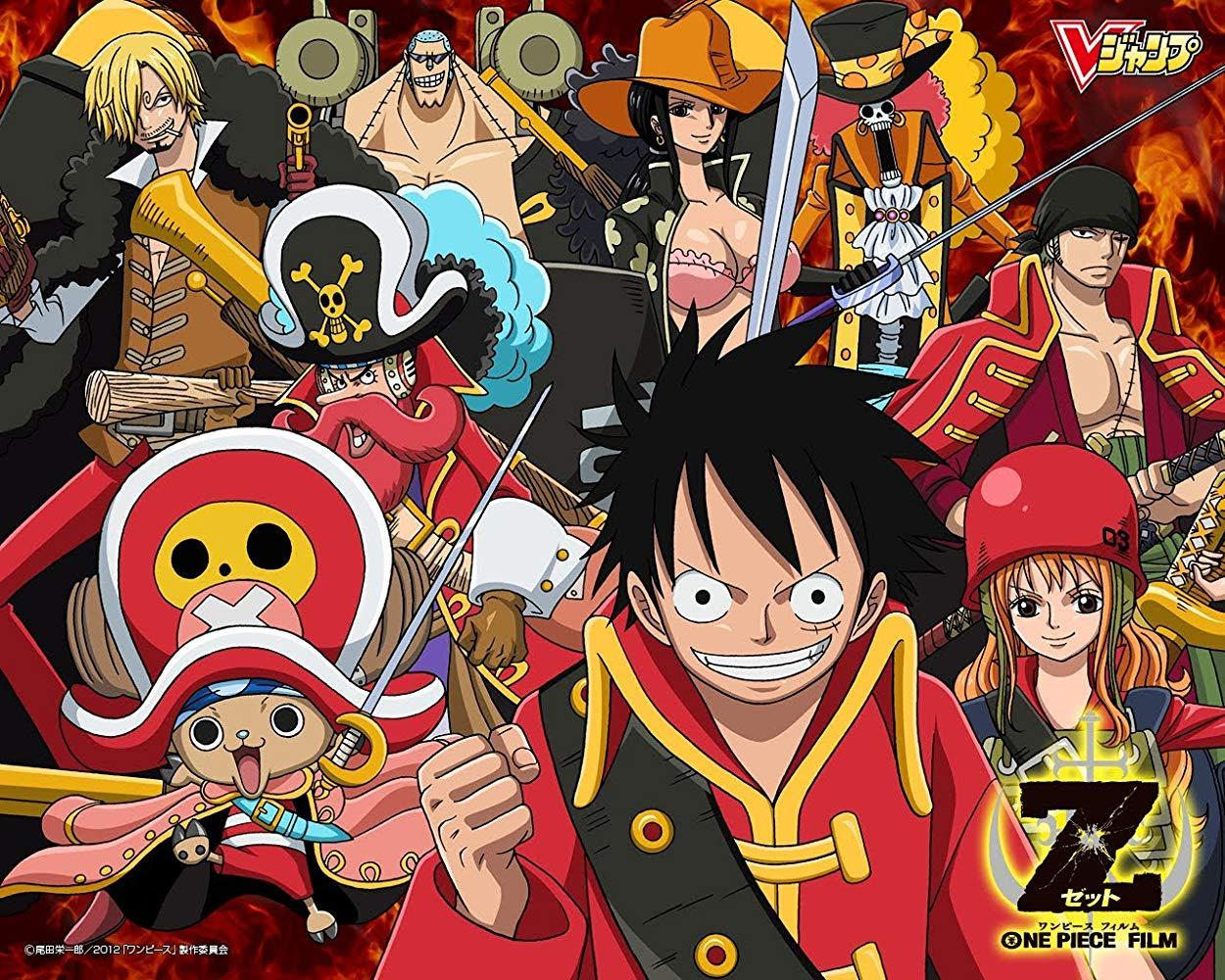 مشاهدة فيلم One Piece Film Z (2012) مترجم HD اون لاين
